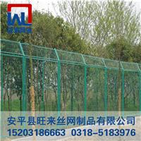 供应双边护栏网 机场护栏网 体育场护栏网