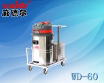 供应24V锂电池电瓶式吸尘器WD-60
