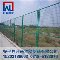 供应铁路护栏网厂家 框架护栏网 道路护栏