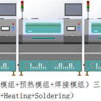 供应经济型离线式选择焊