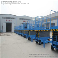 12米移动剪叉式升降机 升降机厂家