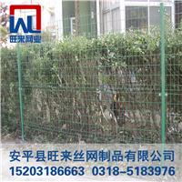 供应公路护栏网 道路护栏 高速护栏