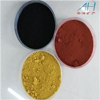 厂家大量供应橡胶塑料油漆专用优质氧化铁