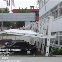 供应青岛市户外停车棚遮阳篷制作厂家
