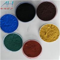 氧化铁厂家供应氧化铁颜料 一品颜料