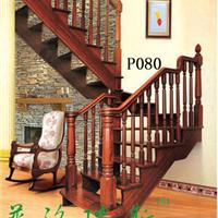 供应实木楼梯,楼梯扶手,楼梯栏杆,楼梯配件