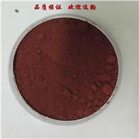 厂家直销彩色地砖用氧化铁红 沥青用氧化铁