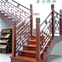 供应实木楼梯,复式楼梯,高档楼梯,楼梯配件