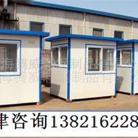 天津市滨海新区彩钢活动房报价