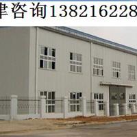 供应天津双坡彩钢活动房