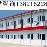 供应天津彩钢活动房搭建