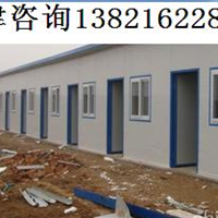 供应天津钢结构彩钢活动房