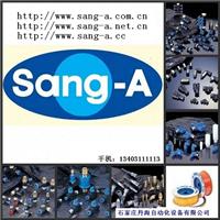 供应SANG-A 相阿 接头 气管 消声器 节流阀