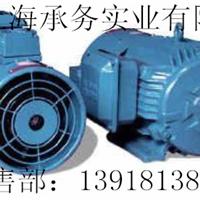供应江苏ABB电机总代理|ABB刹车电机