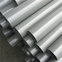 供应宜川县最早生产PVC-U灌溉管的厂家