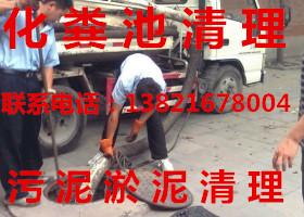天津河东区高压清洗管道、河东抽粪吸污清理化粪池