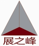 河南展之峰钢铁有限公司