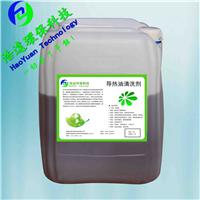 公司生产煤焦油清洗剂质优价廉
