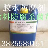 供应批发佛山丽源洗洁精杀菌防腐剂RC-50