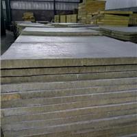 厂家供应岩棉复合板
