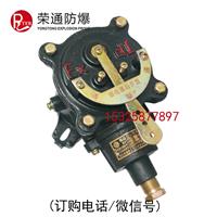供应 GX-1矿用隔爆型信号开关 矿用拉点器