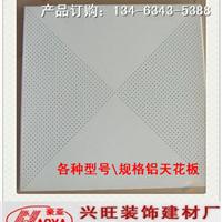 供应铝天花板厂家【豪亚牌铝天花扣板】价格