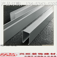 木纹铝方通定制 8*5*0.6红木纹铝方通厂家