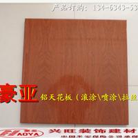 铝天花板厂家出货 铝扣板多种型号货源