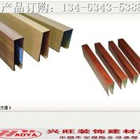供应铝方通吊顶厂家 铝方通规格 铝方通价格