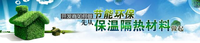 供应深圳grc节能环保隔墙板