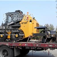 供应W7100滑移装载机