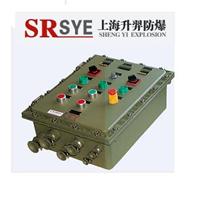 供应防爆配电箱合格产品