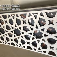 雕花镂空铝单板-欧百得