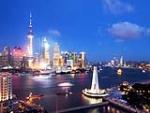 上海台德力电气有限公司