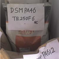供应PA46塑胶原料TS250F8.TE250F6荷兰DSM