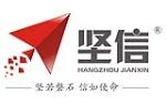 杭州坚信电气设备有限公司山东分公司