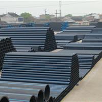 河南PE管厂家 PE给水管生产厂家