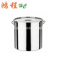 供应批发鸿程不锈钢多用桶/汤桶/大汤锅