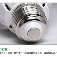 极光超亮LEDE27大螺口2W3W5W8W大功率灯泡