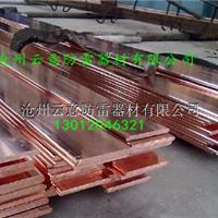 供应防雷接地材料铜包钢接地棒铜包钢扁线