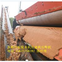 广州华兴污泥脱水机污泥压滤机压榨机过滤机厂