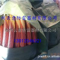 供应防雷接地材料铜包钢接地棒铜包钢绞线