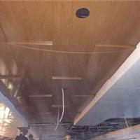 供应广汽本田木纹铝单板天花