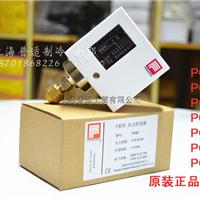 奉申压力控制器开关保护器PC30DE