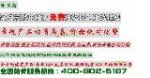 北京玉淋达源商贸有限公司