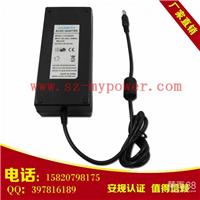 6级能效24V6A适配器 开关电源 价格优势