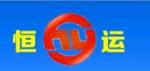 河北恒运管道装备制造有限公司