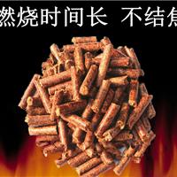 恩施市8mm生物质木屑颗粒燃料