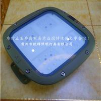 供应HRD93LED防爆吸顶灯/HRD93价格