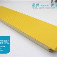 供应河南聚氨酯板双面彩钢夹芯板厂家直销
